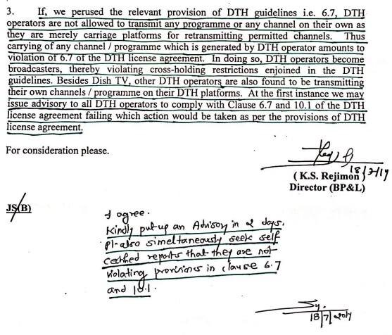ib_ministry_violations_-_airwaves_scam